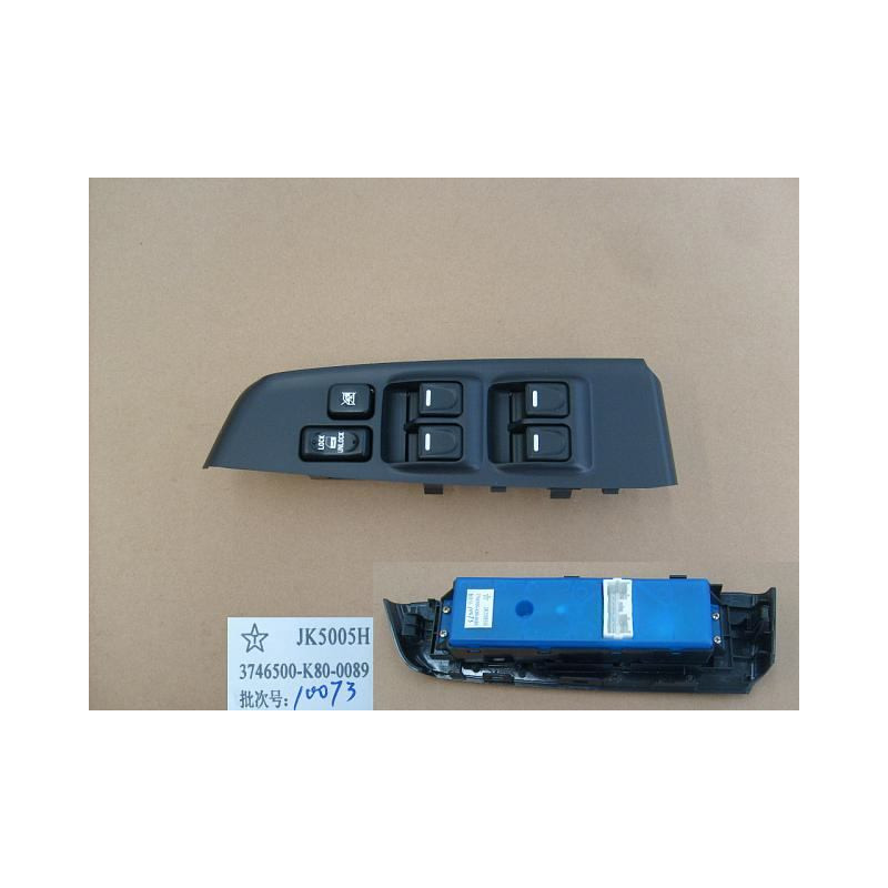 INTERRUTTORE ALZAVETRI ANT SX H5 (automatico)